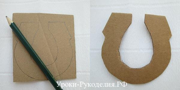 вырезать из бумаги подкову