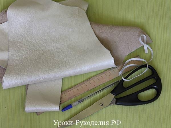 ткань для пошива галстука бабочки