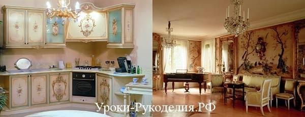 отделка комнаты в стиле рококо