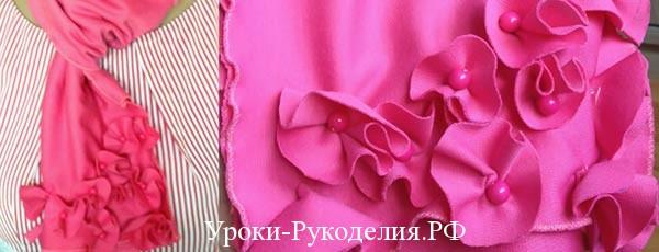 Шьём лёгкий шарфик с цветами