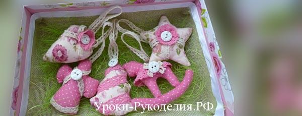 новогодние игрушки шить