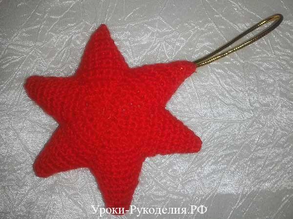 звезда крючком