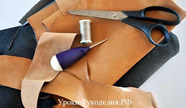искусственная кожа шитьё