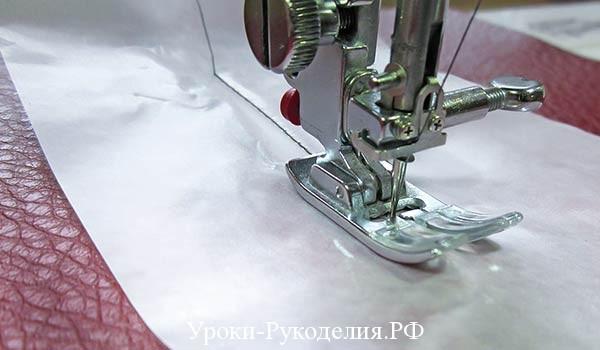 лапка для искусственной кожи