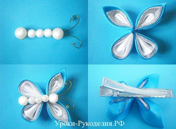бабочка для заколки