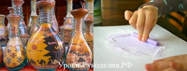 Декорирование бутылок солью