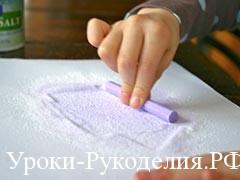 покрасить соль мелком