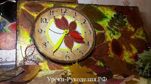 часы своими руками декупаж