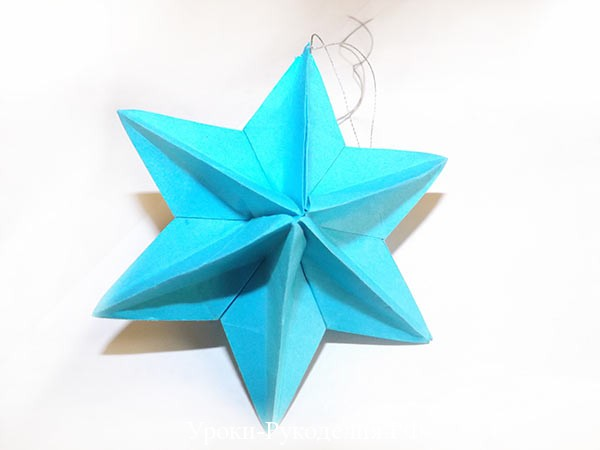 объёмная звезда оригами