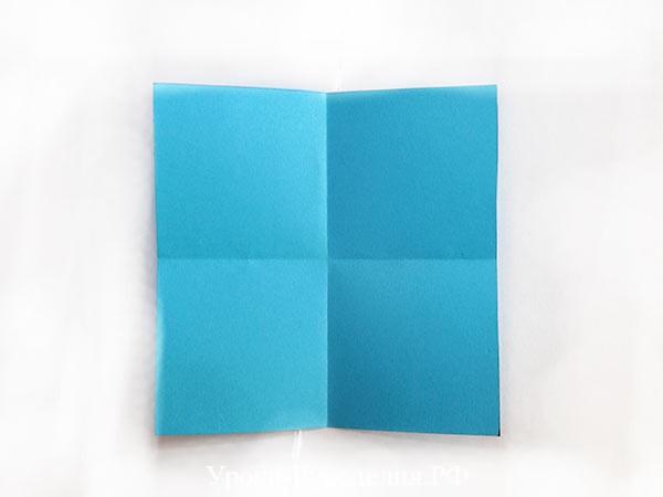 согнуть квадрат бумаги