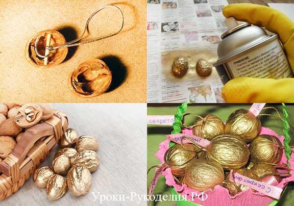 покрасить орехи в золотой цвет