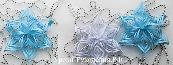 3D снежинка из бумаги