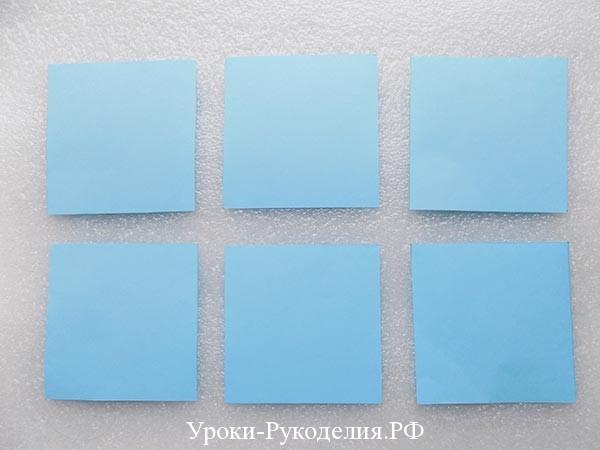 разрезать на квадраты