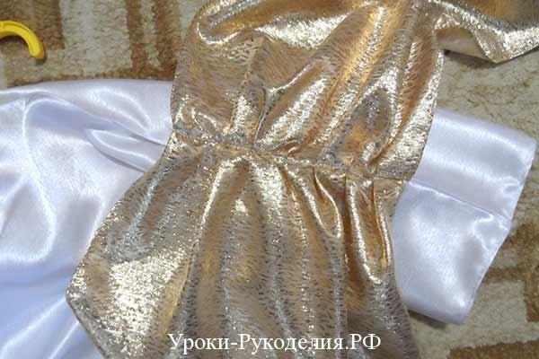 костюм грека