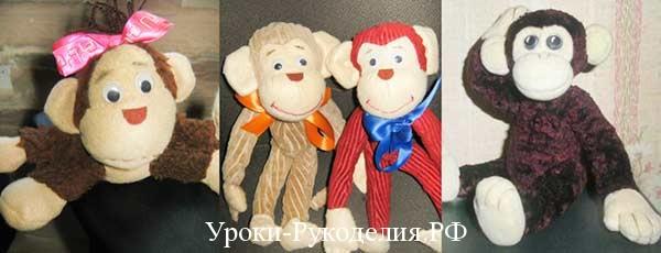 шить обезьяну выкойки