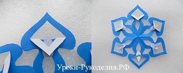 делать снежинку из бумаги киригами