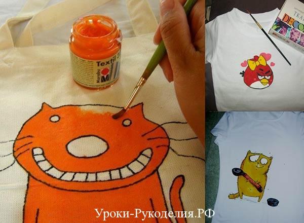 рисовать красками на одежде
