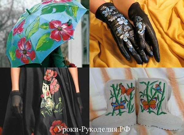креативная роспись одежды