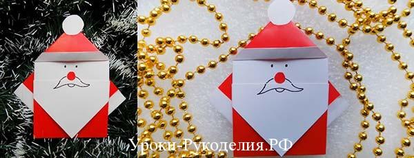 Дед Мороз оригами: мастер-класс