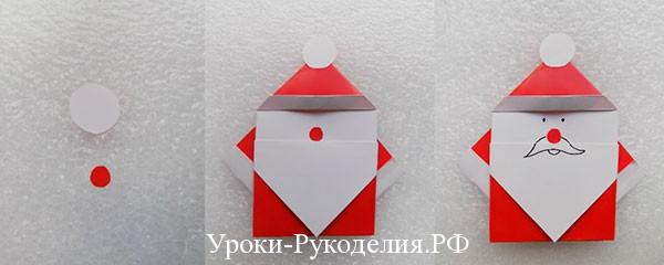 дед мороз бумажный