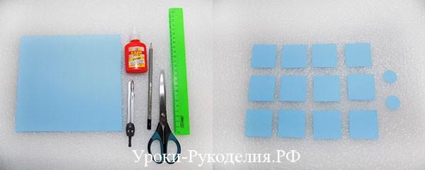 нарезать квадратики