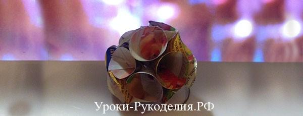 Мастер-класс: ёлочный шар из бумаги своими руками