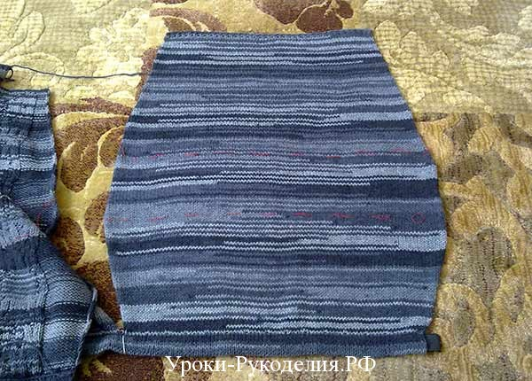 зад вязаной юбки