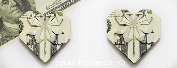 Как сделать сердечко из денег: мастер-класс