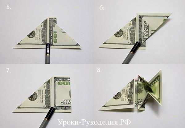 свернуть доллар красиво