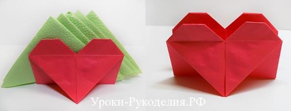 валентинка сердце из бумаги