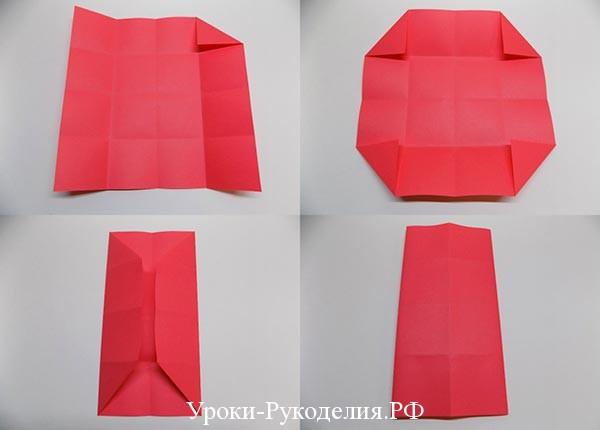 сворачиваем бумажную салфетку