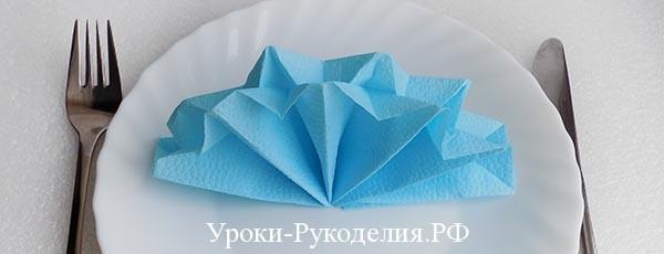 Складывание салфеток: способ «Веер»