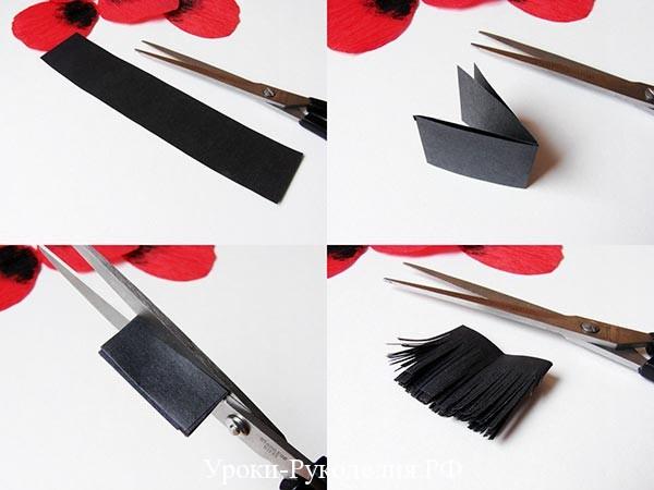 черные тычинки из бумаги