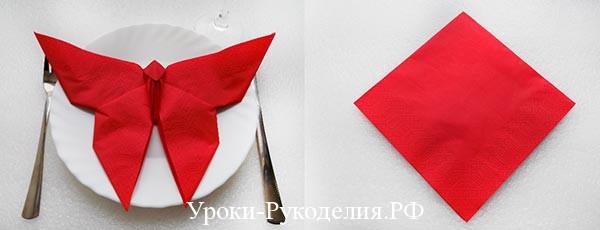 Складываем салфетку к столу: способ «Бабочка»