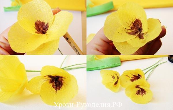 красим серединку цветка