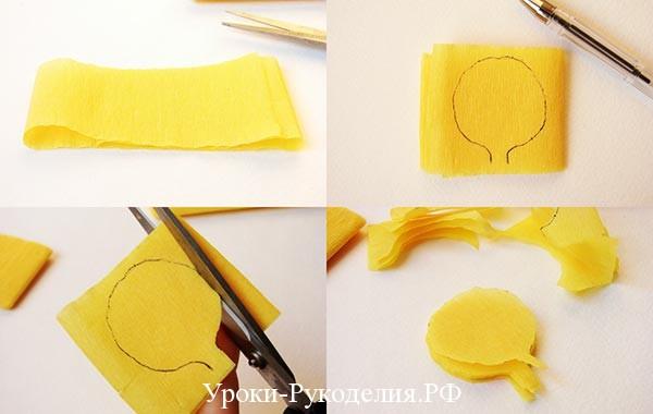из бумаги вырезаем лепесток
