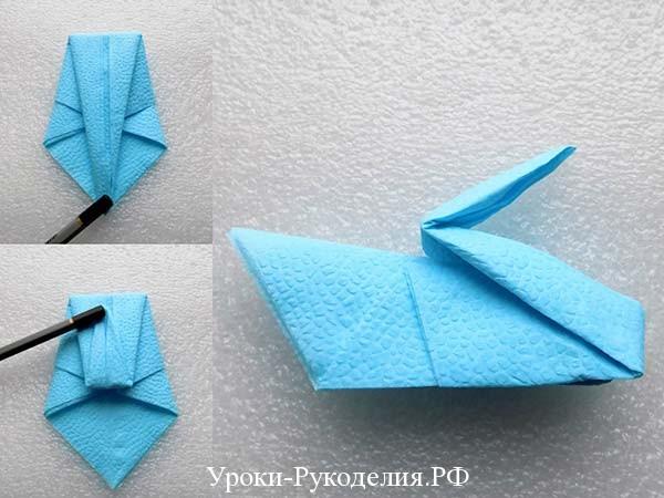 сделать лебедя из бумаги