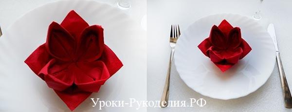 Красивый цветок из салфетки для сервировки стола