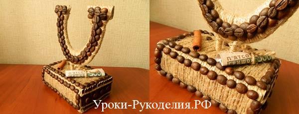 сувенир из кофейных зерен