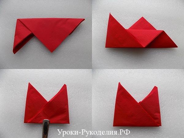 сворачивать красную салфетку