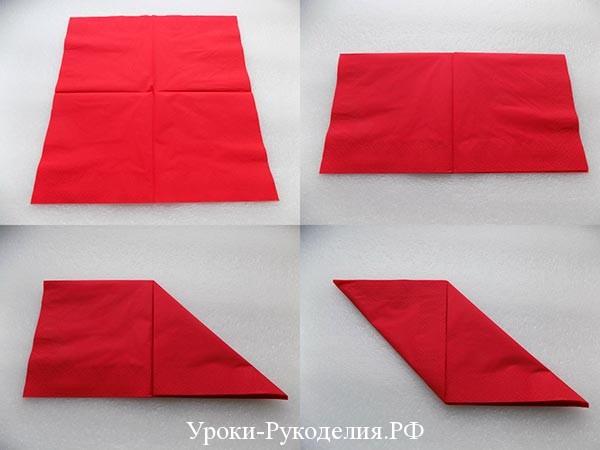 оригами к столу