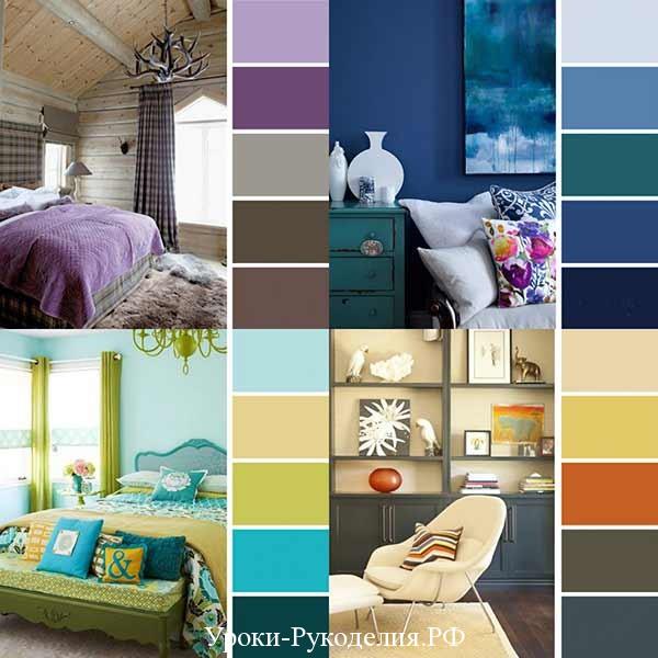 цветовая гамма для дома