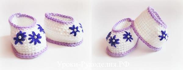 Пинетки-туфельки для малышки