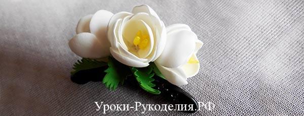 Заколка с весенними цветами из фоамирана
