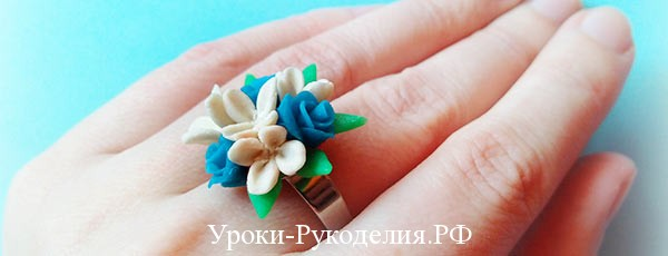 полимерная глина разные цветы