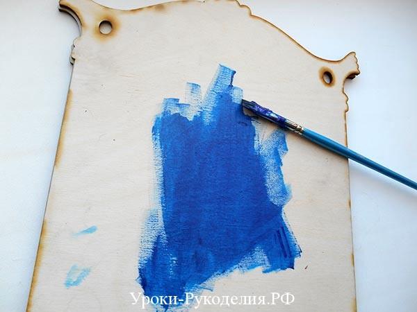 ключницу синим
