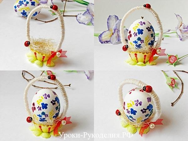 корзинка для яйца