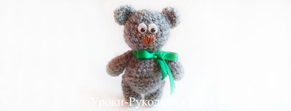 Вязаная игрушка Мишка