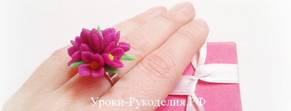 Цветы сирени из полимерной глины в кольце