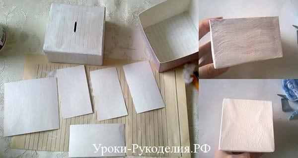 уплотнять бока коробки